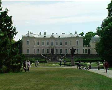Bernstein-Museum